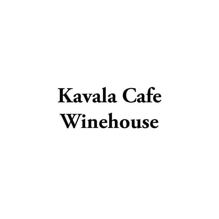 KavalaCafe