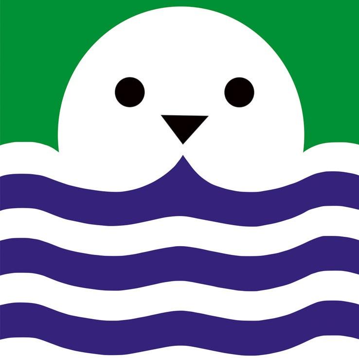 Sponsors-Logo-Foca-Belediyesi-Big